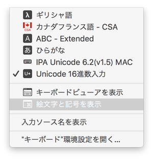Keyboard_menu
